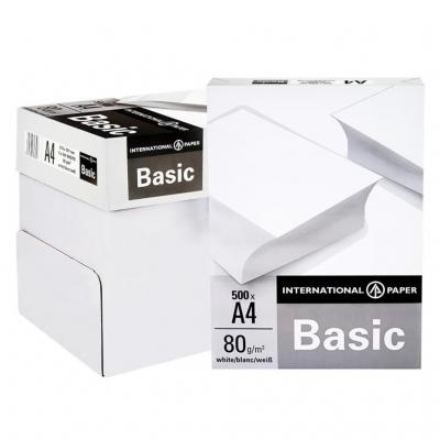 Basic A4 Fotokopi Kağıdı 80 gr/m2 500 sf. × 5 Paket